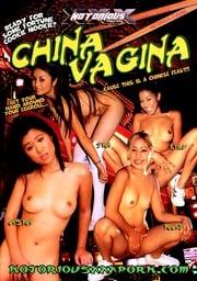 vagina China